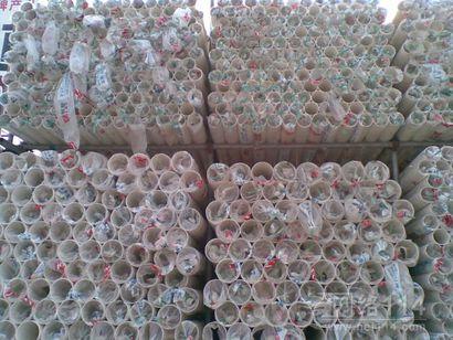 深圳联塑排水管