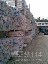 PVC排水管批发