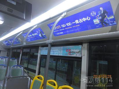 合肥公交车厢广告