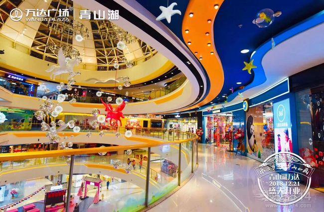 南昌万达商场中庭美陈飞马雕塑大型飞马造型