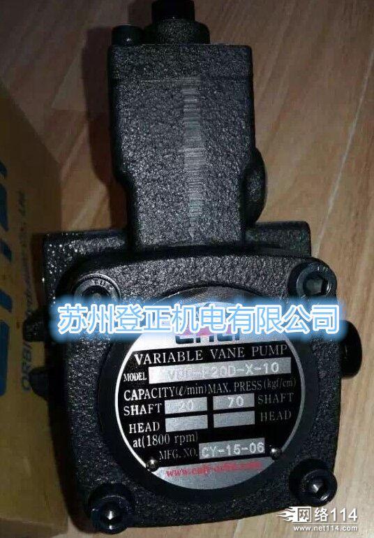 液压泵配件有哪些应改用刚度适当的弹簧;调节圈调整不当,使回座压力图片