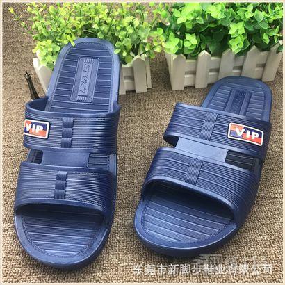 防滑凉透气拖鞋 男女通用工厂浴室防滑时尚拖鞋