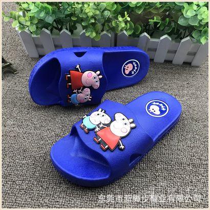 可爱夏季男女室内外防滑儿童拖鞋