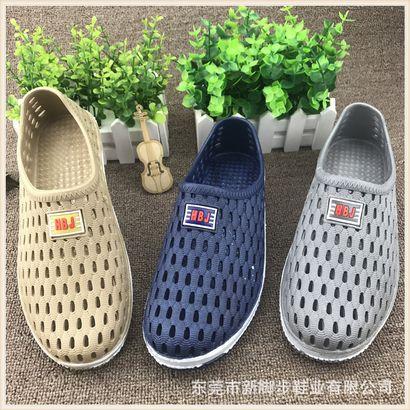 新款镂空男女洞洞鞋厚底包头凉拖鞋鸟巢网状夏季男拖鞋