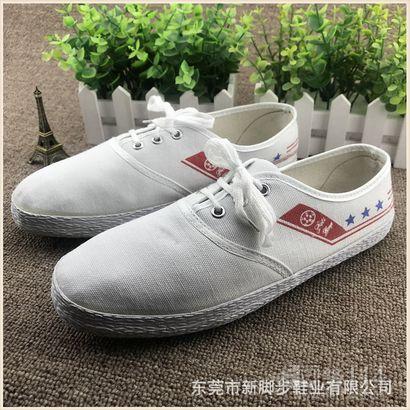 白布鞋,橡胶底帆布劳保鞋