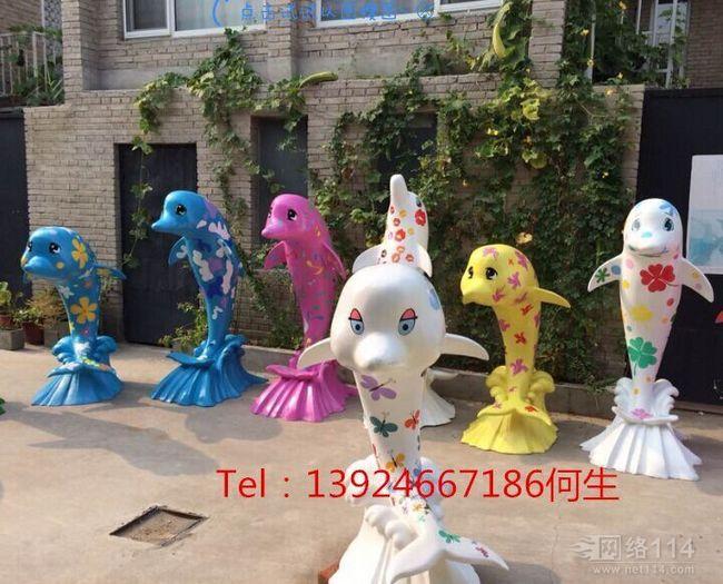 海豚仿真彩色玻璃雕塑