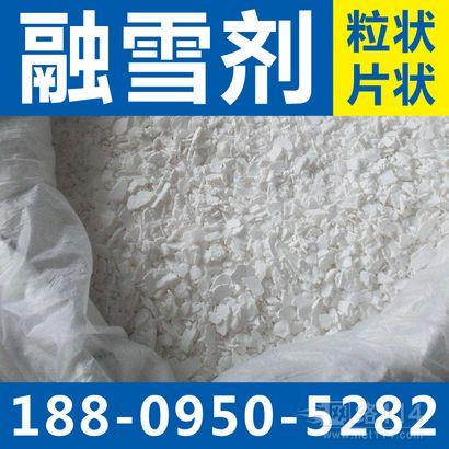 银川融雪剂环保融雪剂厂家