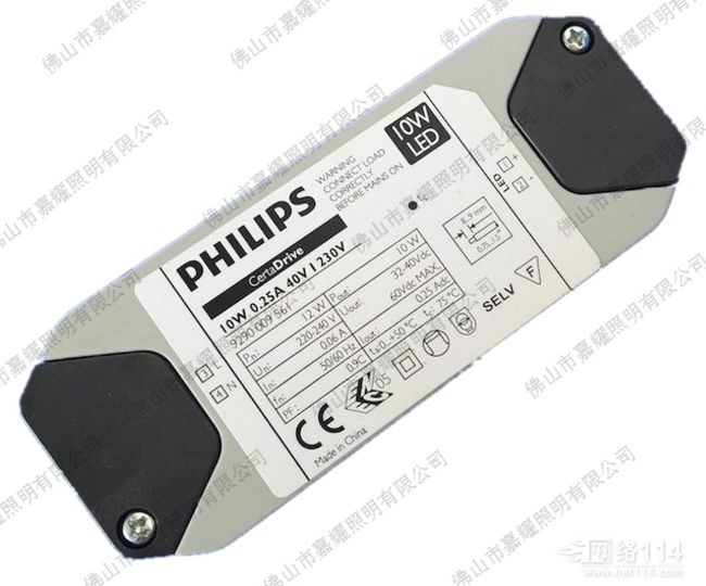 飞利浦CertaDrive系列LED驱动 6W/8W/10W