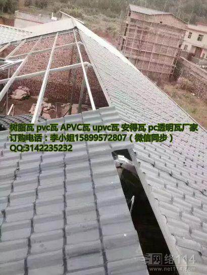 树脂瓦配件 卷尾厂家批发 树脂琉璃瓦 仿古屋顶瓦图片
