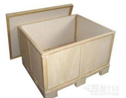 桂林蜂窝纸箱/蜂窝纸箱厂家直销