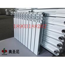 供应SNUR7002-500双金属压铸铝暖气片散热片厂家直销