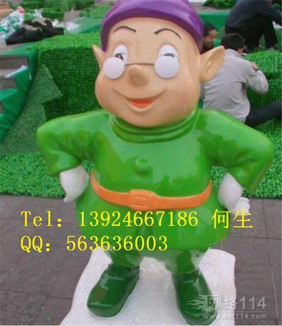 童话精灵卡通小矮人【玻璃钢纤维卡通雕塑】