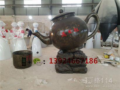 工程景观茶壶造型雕塑玻璃钢大型茶壶雕塑定做