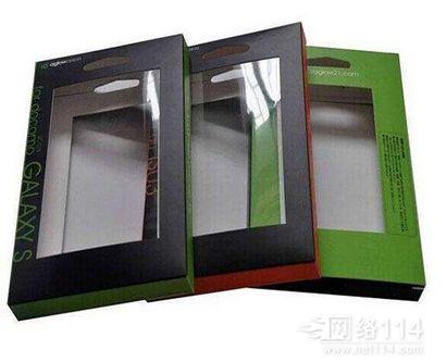 无锡包装盒,无锡食品包装盒