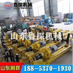KQZ-100D气电联动冲击回转式钻机