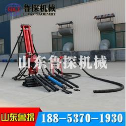 KQZ-100全风动潜孔钻机适用于岩层钻孔