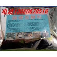 安徽天然生物肥料甘蔗专用肥