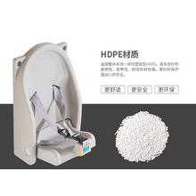 洗手间婴儿安全椅