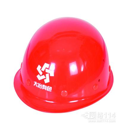 安全帽  安全帽