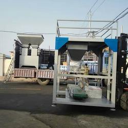 玉米自动灌包机\\粮食定量包装机