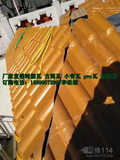 珠海合成树脂瓦 仿古树脂琉璃瓦 树脂屋面瓦 仿古瓦厂家