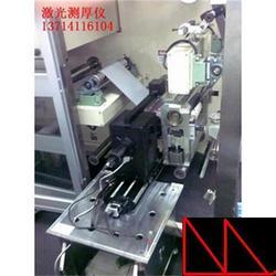 压延金属板带激光在线测厚仪