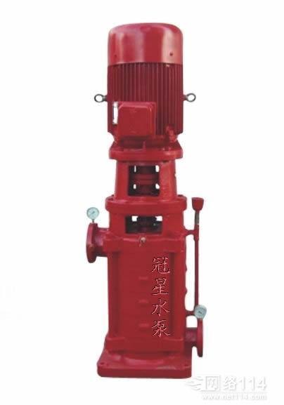 XBD广州羊城牌消防水泵立式多级离心泵 广东消防设备厂家直销