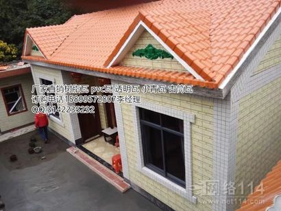 南丰树脂瓦 江西钢结构屋面瓦 隔热瓦 别墅瓦 仿古琉璃瓦