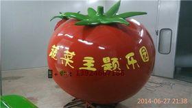 蔬菜主题乐园雕塑户外仿真蔬菜造型定做生产工厂查看原图(点击放大)