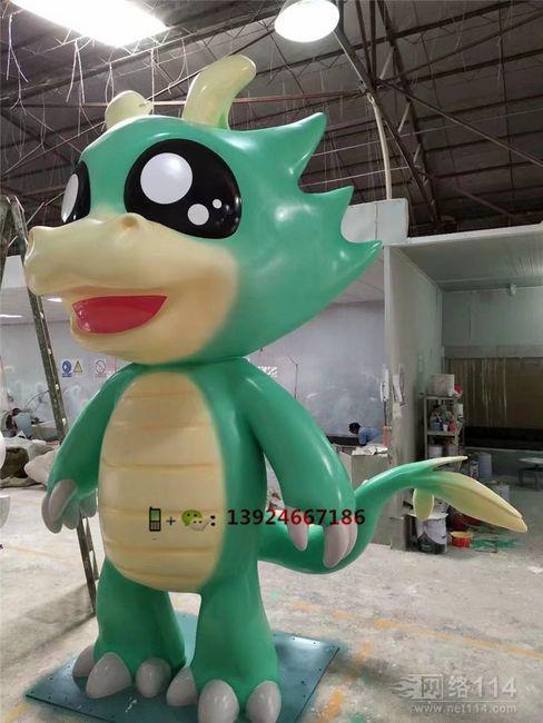 卡通龙造型生产厂家玻璃钢卡通龙雕塑