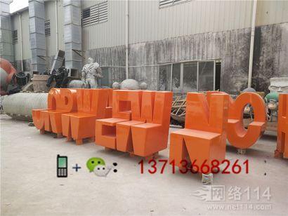 深圳世界之窗字母座椅玻仟英文字母模型制作