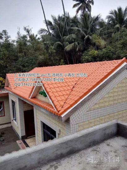 合成树脂琉璃瓦 河北仿古树脂琉璃瓦、新农村屋面瓦、塑胶新型瓦