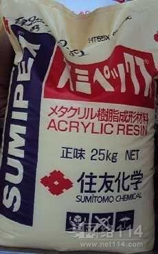 PMMA有机玻璃|压克力)/MHF/日本住友熔体流动速率:2