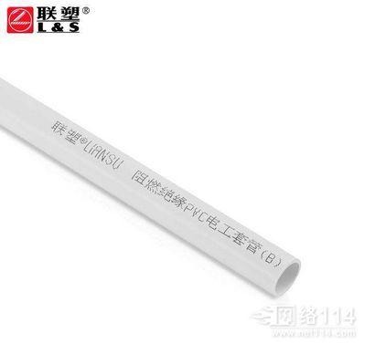 深圳PVC电线管批发
