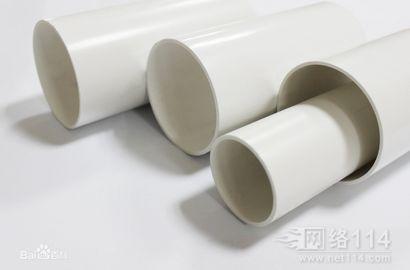 深圳PVC排水管批发