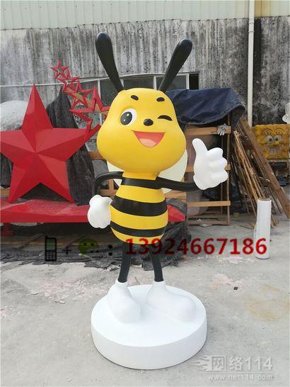 玻璃钢蜜蜂卡通雕塑玻仟蜜蜂公仔模型制作