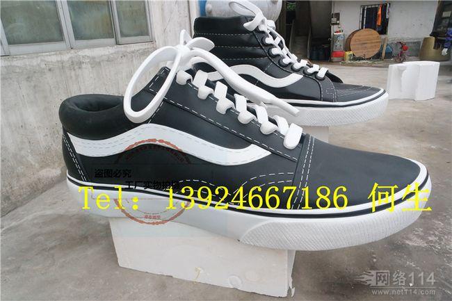玻璃钢纤维仿真鞋模型制作品牌大型仿真鞋造型定做工厂