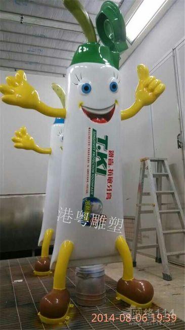 牙膏卡通玻璃钢雕塑