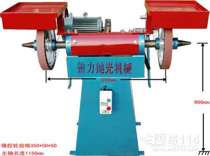供应双头砂带机  立式砂带机抛光机 打磨机