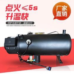 供应驻车加热器柴暖YJ系列宏业永盛