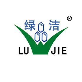 淄博市绿洁清洗防腐公司