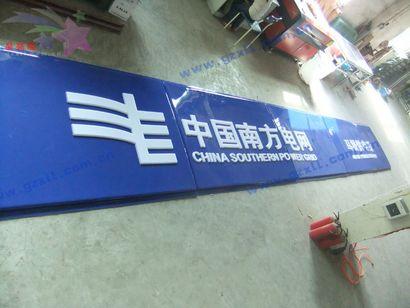广州吸塑灯箱厂家,灯箱制作批发