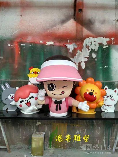 台湾纤维立体公仔制作品牌形象卡通定做