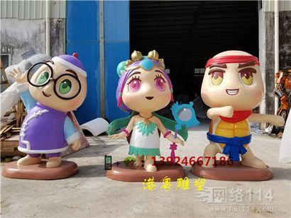 南京品牌卡通形象雕塑忍者神龟卡通图片