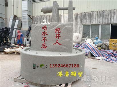 古代水井造型雕塑定做大型工程装饰水井