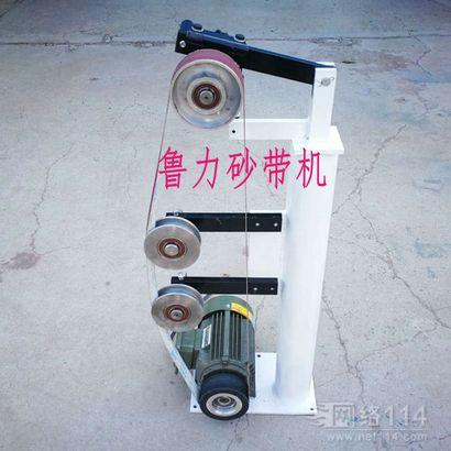 鲁力砂带机定制砂带抛光机磨光机
