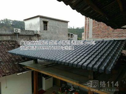 吉水树脂瓦 江西吉安合成树脂瓦 仿古屋檐瓦质量好吗?