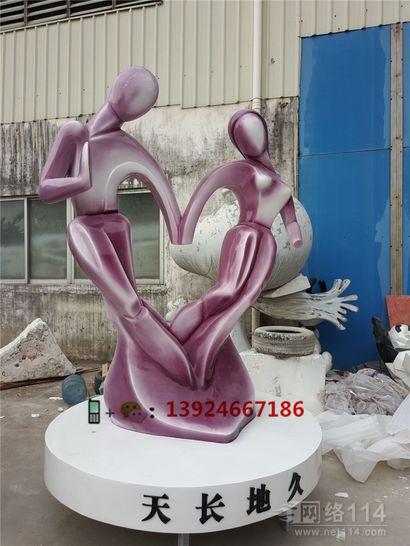 主题情侣人像雕塑爱情公园主题人像雕塑图片
