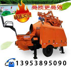 山东泰安市混凝土泵股份有限公司