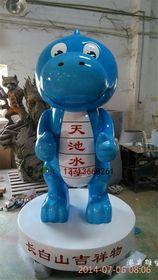 长寿之乡吉祥物雕塑水源保护区形象卡通水怪造型雕塑查看原图(点击放大)